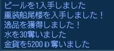 20070810001.jpg