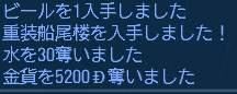 20070810002.jpg