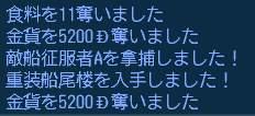 20070810003.jpg
