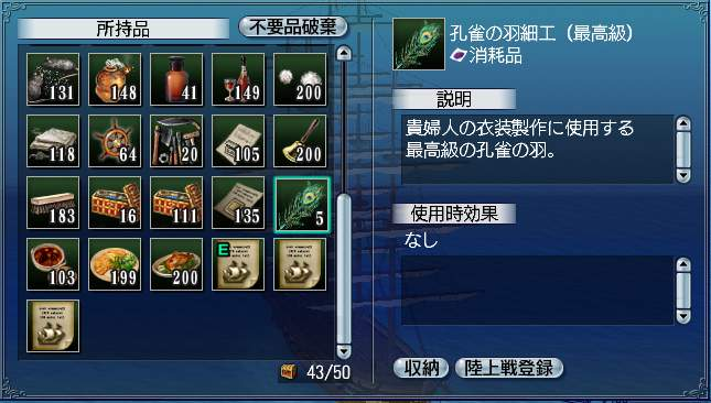 20070911004.jpg