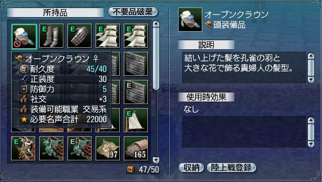 20070914003.jpg