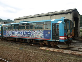 樽見鉄道4