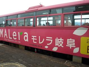 樽見鉄道6