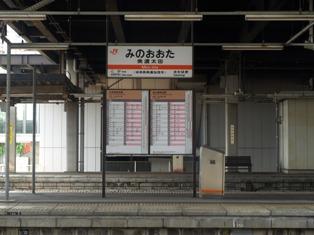 美濃太田駅2