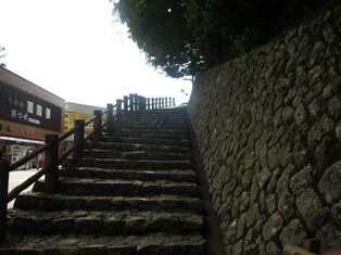 滝への道6