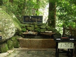 滝への道10