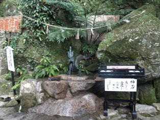 滝への道11