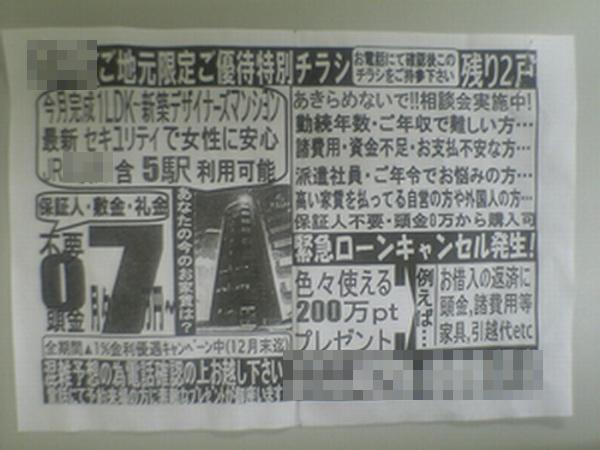 ppp1_20061214.jpg