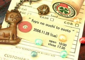 20061022_179259.jpg