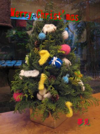 ちょっと遅いMerry Christmas