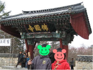 世界遺産 仏国寺 初詣
