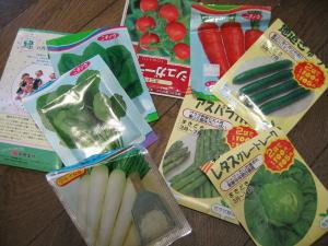 野菜 種コレ