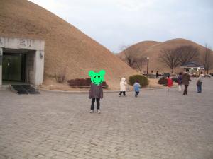 慶州 大陵苑