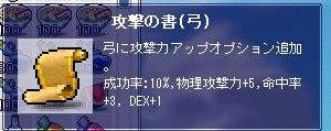 弓書10%