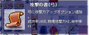 弓書60%
