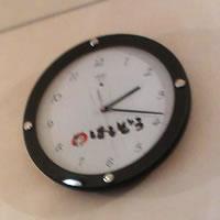 やまさんの時計