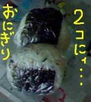 20060411082633.jpg