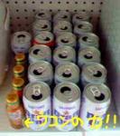 20060425141310.jpg
