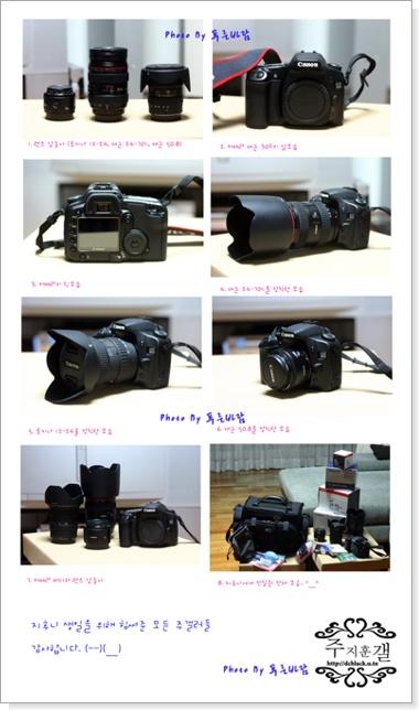 jifuni_206.jpg