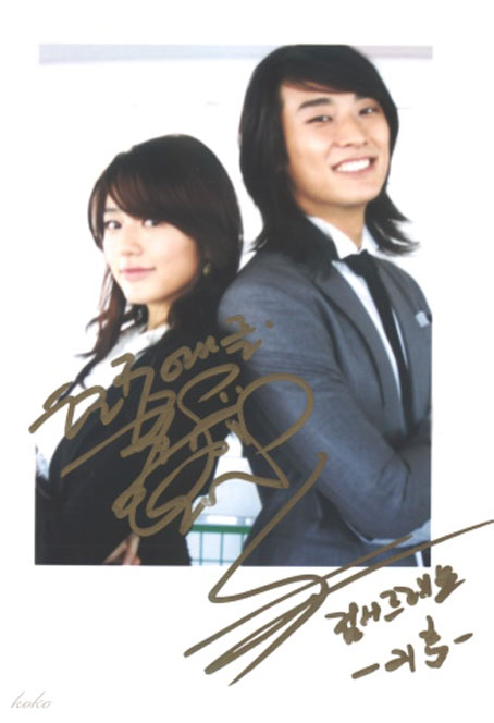 jifuni_452.jpg