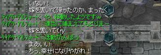 20070221054533.jpg