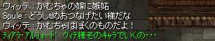 20070525184944.jpg