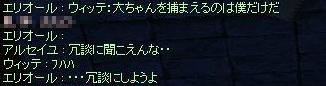 20070525184950.jpg
