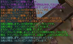 20071107112738.jpg