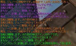 20071107112751.jpg