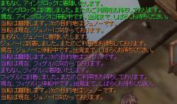 20071107112801.jpg