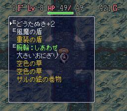 20071110235128.jpg