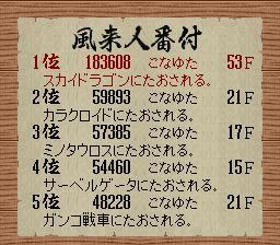 20071110235212.jpg