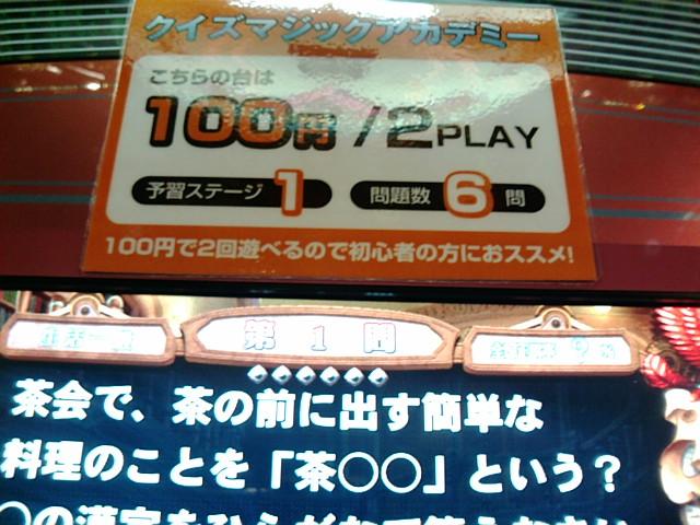 F1000790.jpg