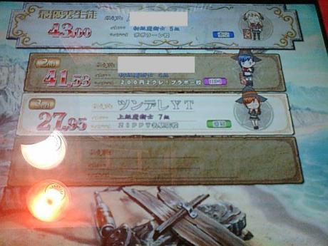 F1001552.jpg