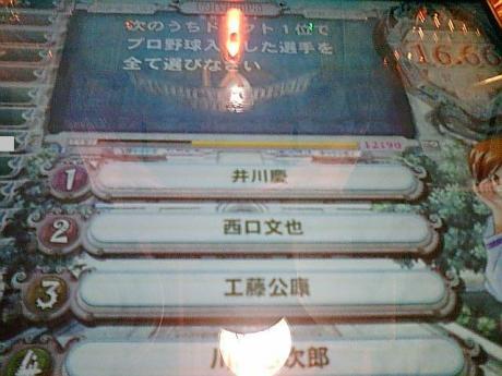 F1001883.jpg