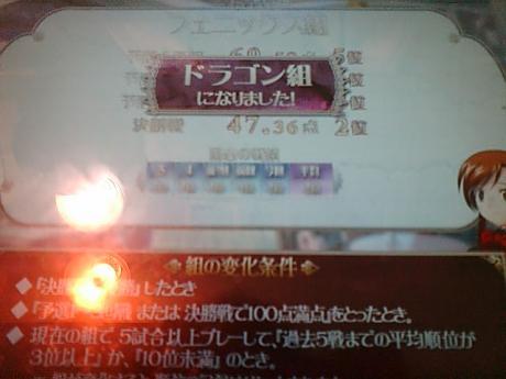 F1002255.jpg