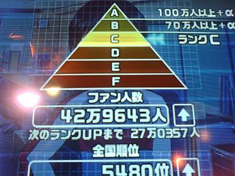 F1003369.jpg