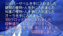 AS2006082102245400.jpg