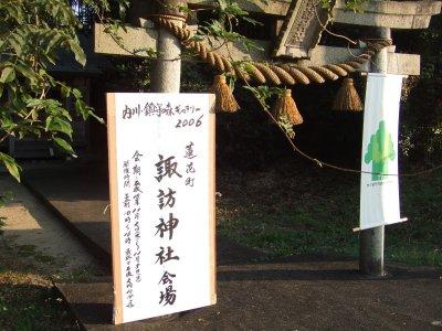 20061109193318.jpg