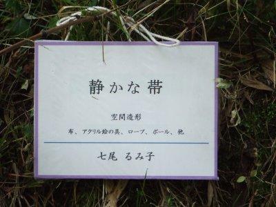 20061109212413.jpg