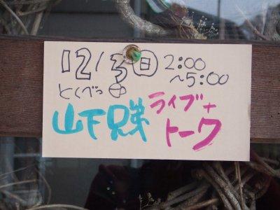 20061204220448.jpg