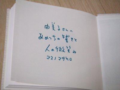 20070113193228.jpg