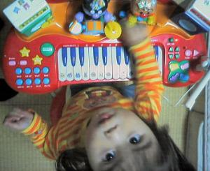 pianoannpannmann.jpg