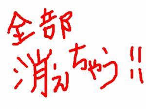 zennbu.jpg