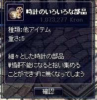 20060715031803.jpg