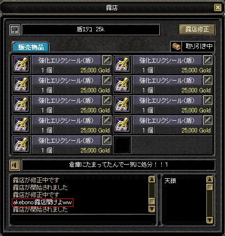 20061030085912.jpg