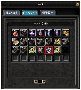 20061107024910.jpg