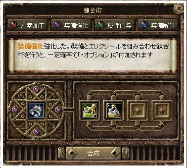 20061107024930.jpg