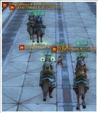 20061110040226.jpg