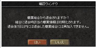 20061110225242.jpg